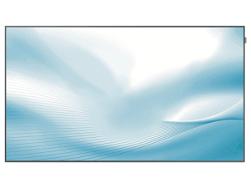 Samsung OM75D-W